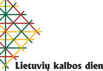 Lietuvių kalbos ir literatūros žinovai