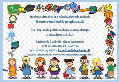 Kauno Senamiesčio progimnazija